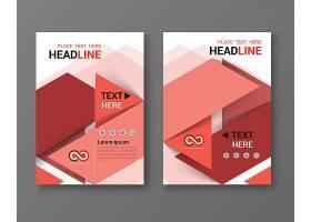 宣传单页设计图片