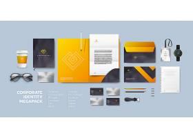企业视觉识别系统设计