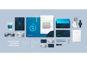 企业形象设计