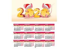 2020卡通老鼠日历设计