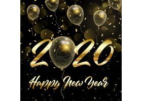 金色气球2020鼠年素材