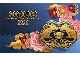 新年快乐卡片设计