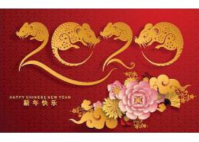 鼠年卡片设计