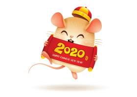 2020年鼠年吉祥物
