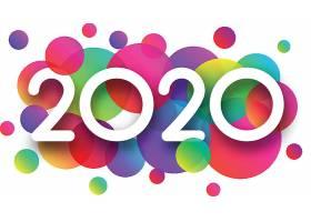 彩色圆形背景2020素材