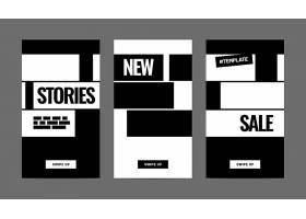 三折页版式设计图片
