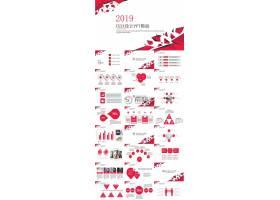 红色几何ppt模板