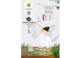 茶艺姑娘背景2020新茶上新海报
