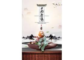 2020新茶茶叶上新海报