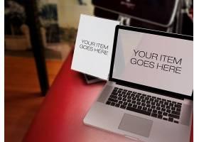 笔记本电脑样机 (45)