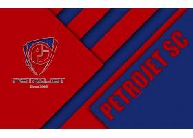 运动,Petrojet,SC,足球,俱乐部,标识,象征,壁纸