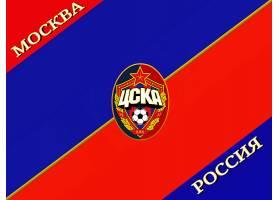 Ô˶¯,PFC,CSKA,Ī˹¿Æ,×ãÇò,¾ãÀÖ²¿,±êʶ,ÏóÕ÷,±ÚÖ½(13)