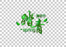 踏青绿色艺术字