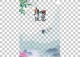 清明追思海报