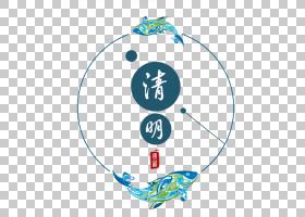 鲤鱼清明设计