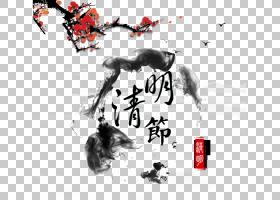 水墨梅花清明节