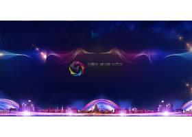 现代城市与彩色波浪科技背景模板