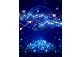 科技城市背景模板