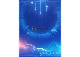 现代蓝色科技背景模板