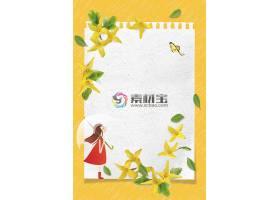 春天鲜花与小女孩背景-图片