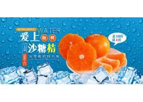新势力周电商海报Banner (129)