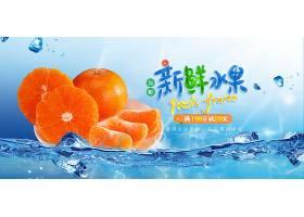 新势力周新鲜水果电商海报Banner