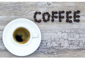食物,咖啡,杯子,咖啡,豆子,壁纸(3)