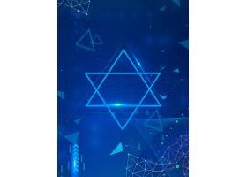 蓝色五角星科技背景展板Banne