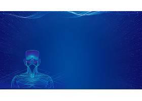 科技人物与蓝色科技背景