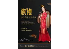 高定旗袍中国风海报图片