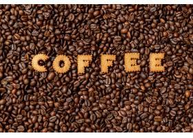 咖啡饼干与咖啡豆背景
