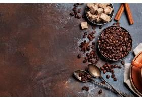 香料与咖啡豆