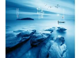 中国风诗和远方水墨背景图片