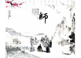 中国风师道水墨背景图片