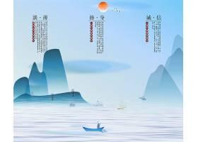 蓝色中国风水墨背景图片