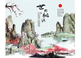 世外桃源中国风水墨背景图片