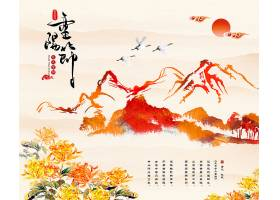 中国风重阳节水墨背景图片