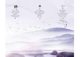 中国风水墨文字背景