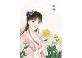 中国风手绘美女秋分节气背景