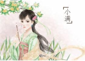 中国风小满节气手绘美女