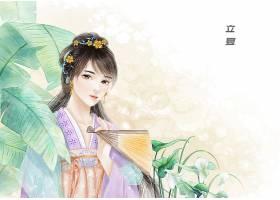 立夏节气中国风手绘美女背景