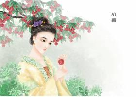 小暑节气中国风手绘美女背景