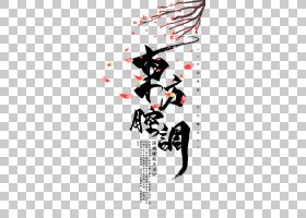 中国风国潮东方腔调免抠素材