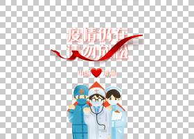 医护人员免抠PNG素材 (1)