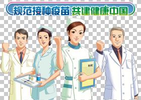 医护人员免抠PNG素材 (135)