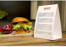 汉堡餐食外卖单价格表VI样机