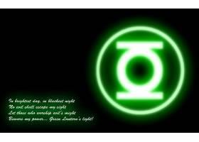 漫画壁纸,绿色的,灯笼,壁纸(10)