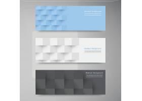 创意简约科技商务标签图片