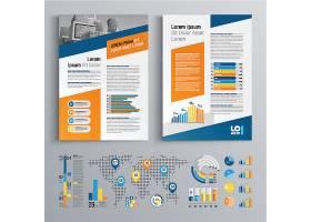 多元素商务风画册素材图片