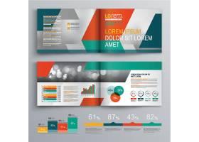 多元素商务画册素材图片